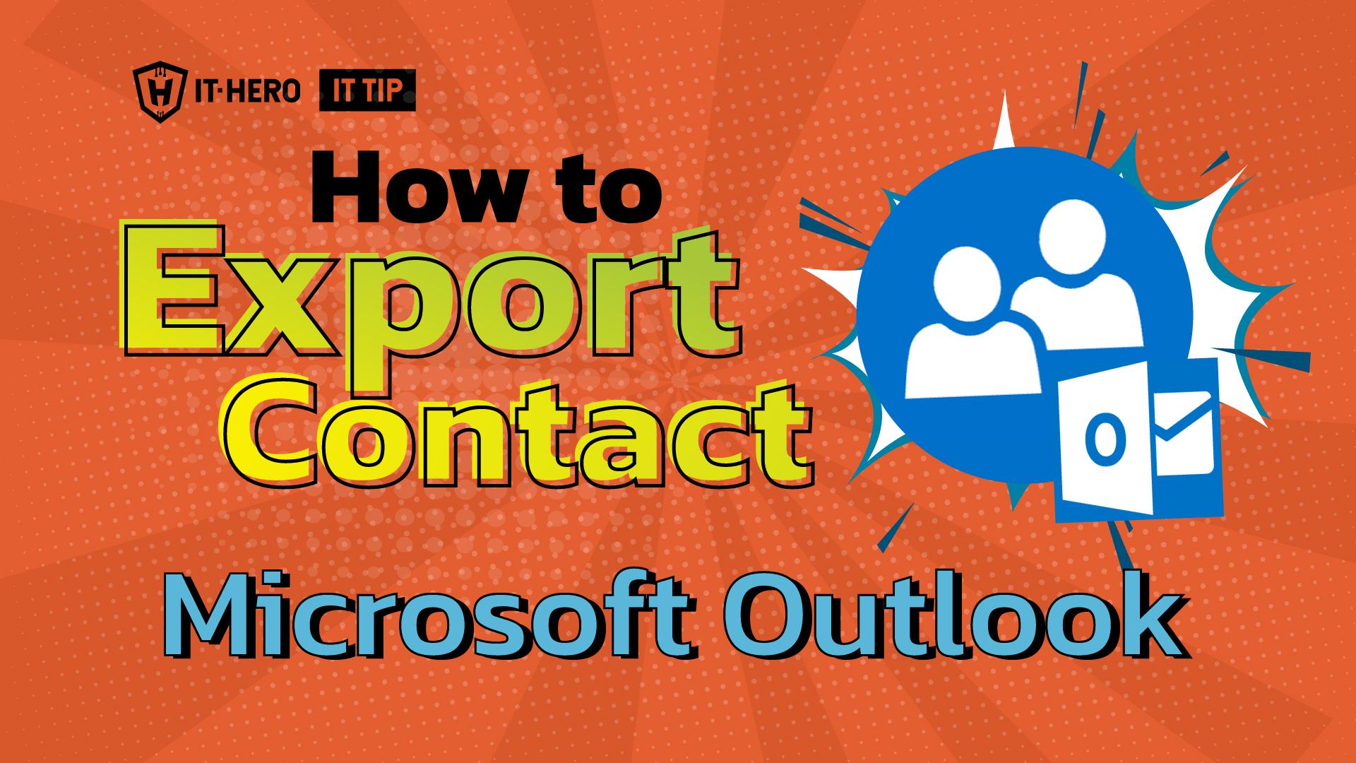 การ Export ชื่อติดต่อ เบอร์โทรศัพท์ บน Microsoft Outlook